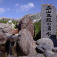 立山玉殿の湧水
